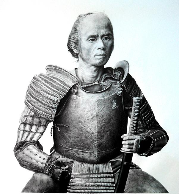Samurai-Jidai
