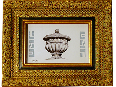 small-urn-framed